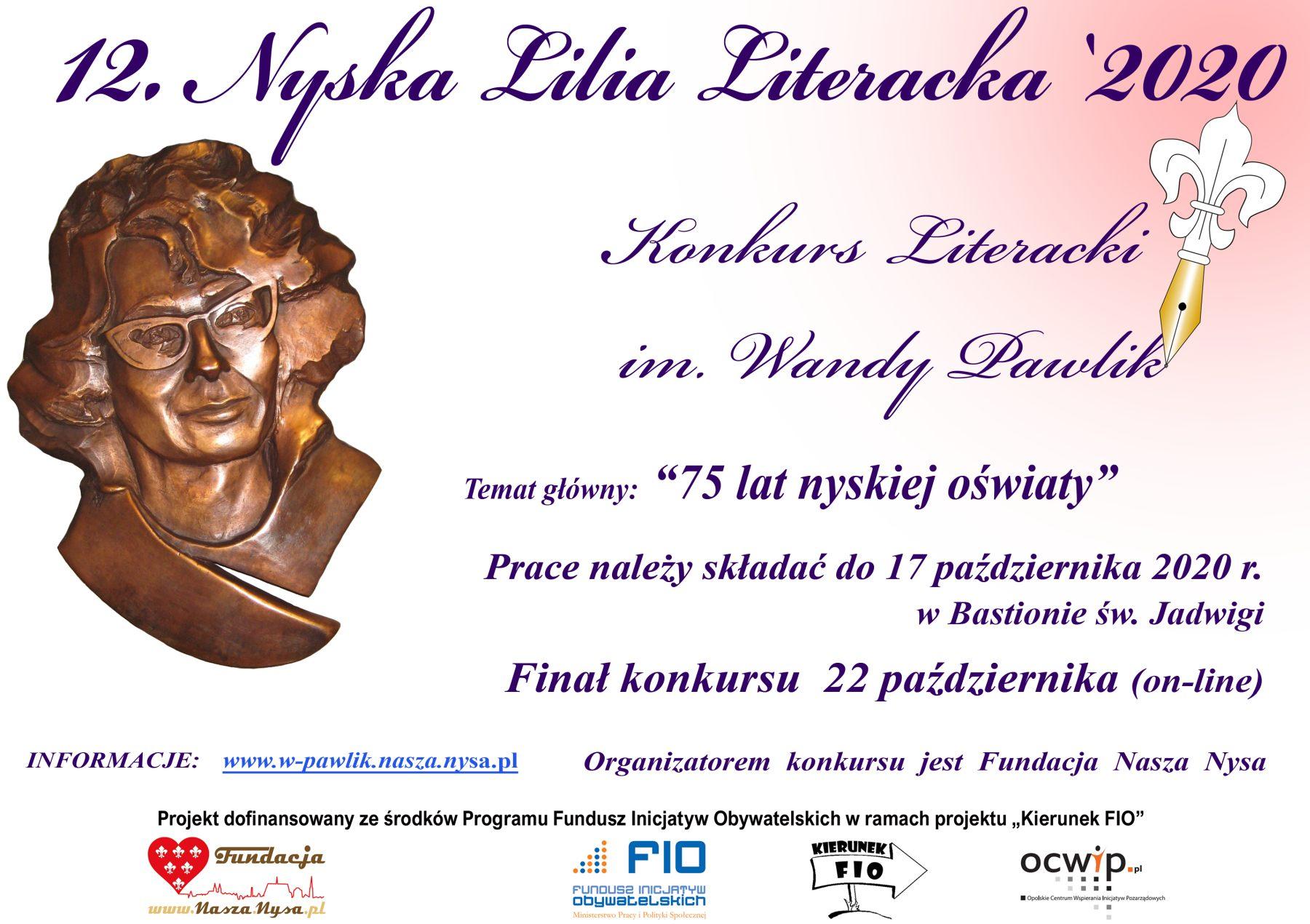 "Konkurs Literacki ""Nyska Lilia Literacka"""