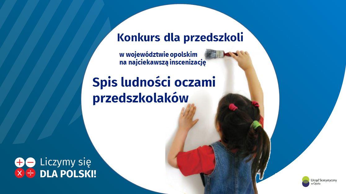 NSP – konkurs dla przedszkoli